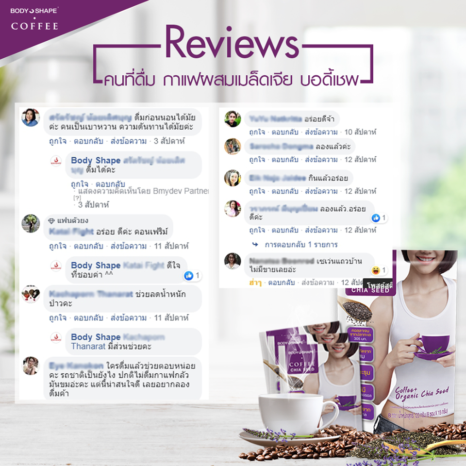 review-6